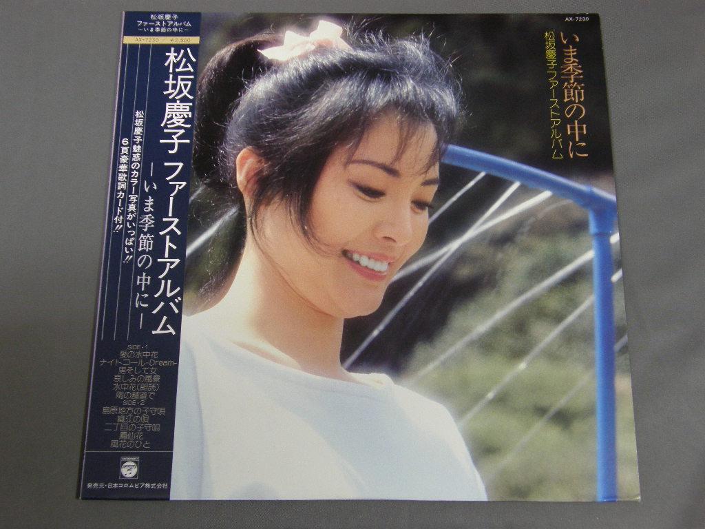 松坂慶子の画像 p1_27