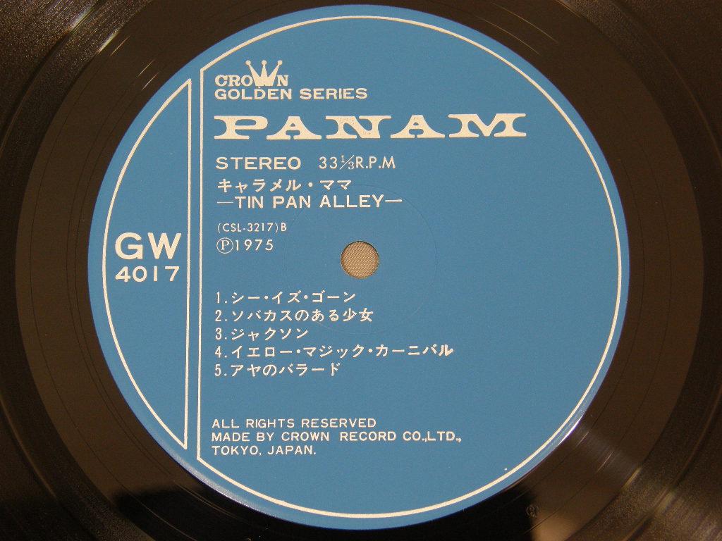 ティン・パン・アレー (バンド)の画像 p1_17