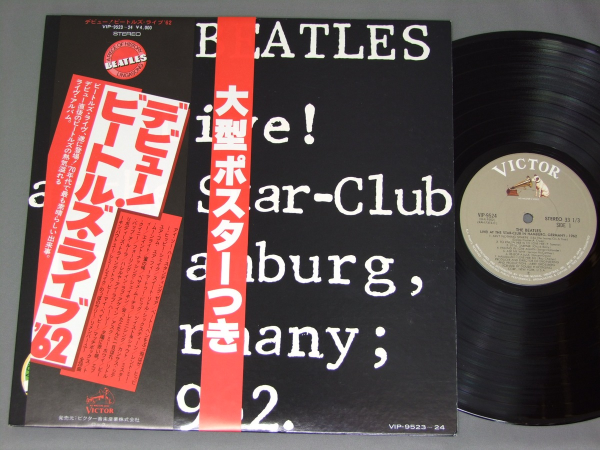 BEATLES/LIVE AT THE STAR-CLUB ...