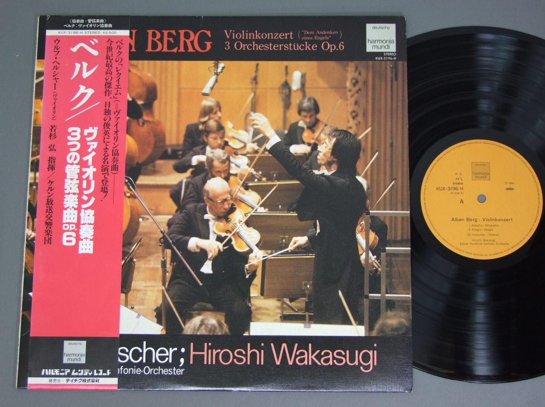 WAKASUGI/HOELSHER - Berg / Vn concerto - 33T