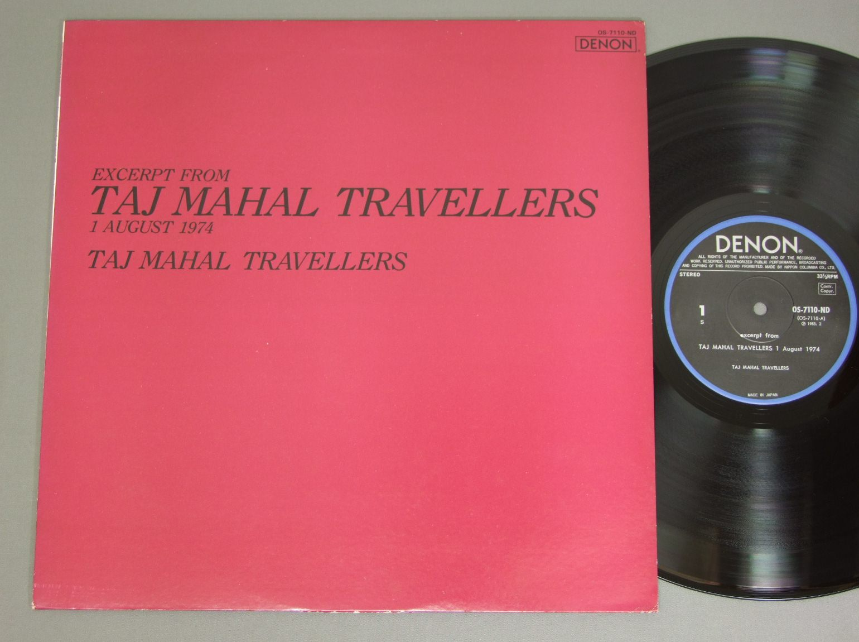 TAJ MAHAL TRAVELLERS - EXCERPT FROM TAJ IMAHAL TRAVELLERS 1 AUGUST 1974 - 33T