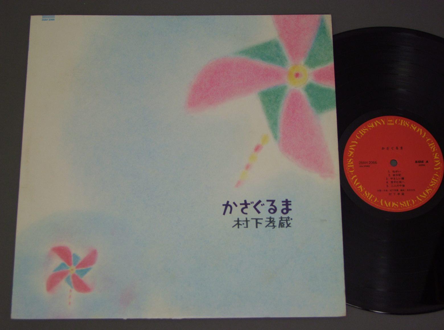 Hiro Tsunoda Mary Jane