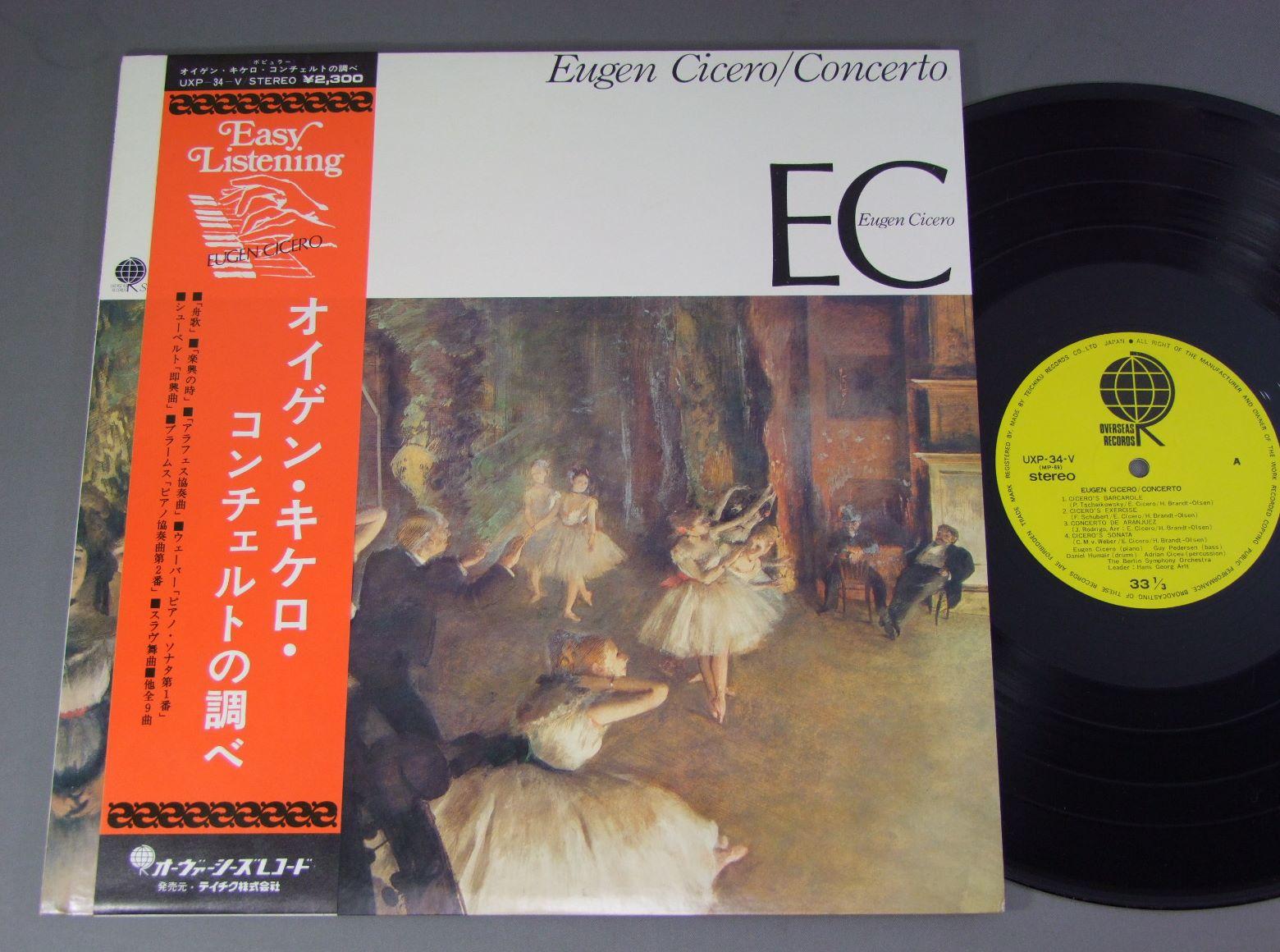 EUGEN CICERO - CONCERTO - LP