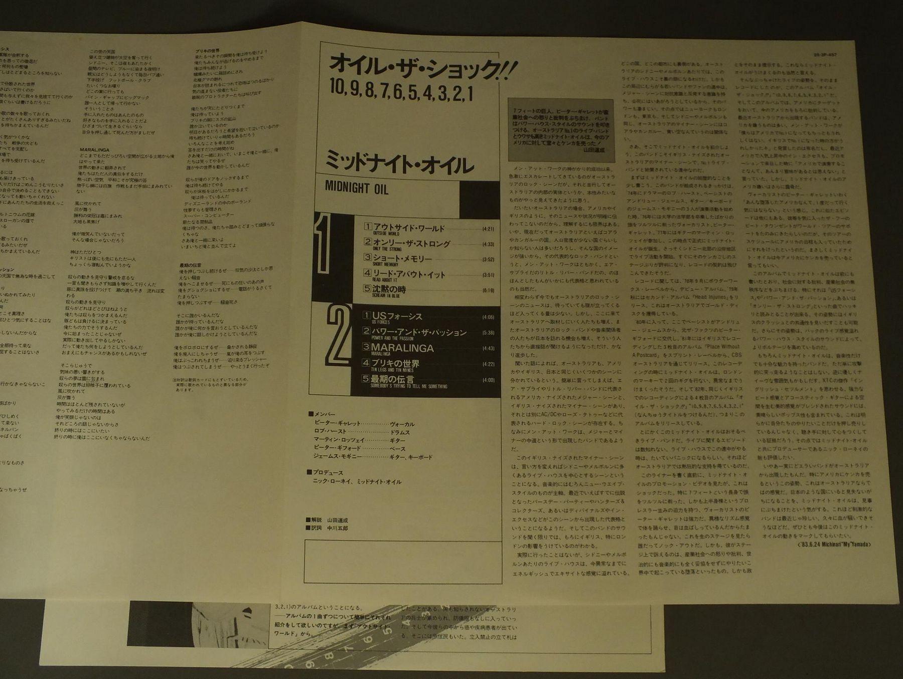 Midnight Oil 10 9 8 7 6 5 4 3 2 1