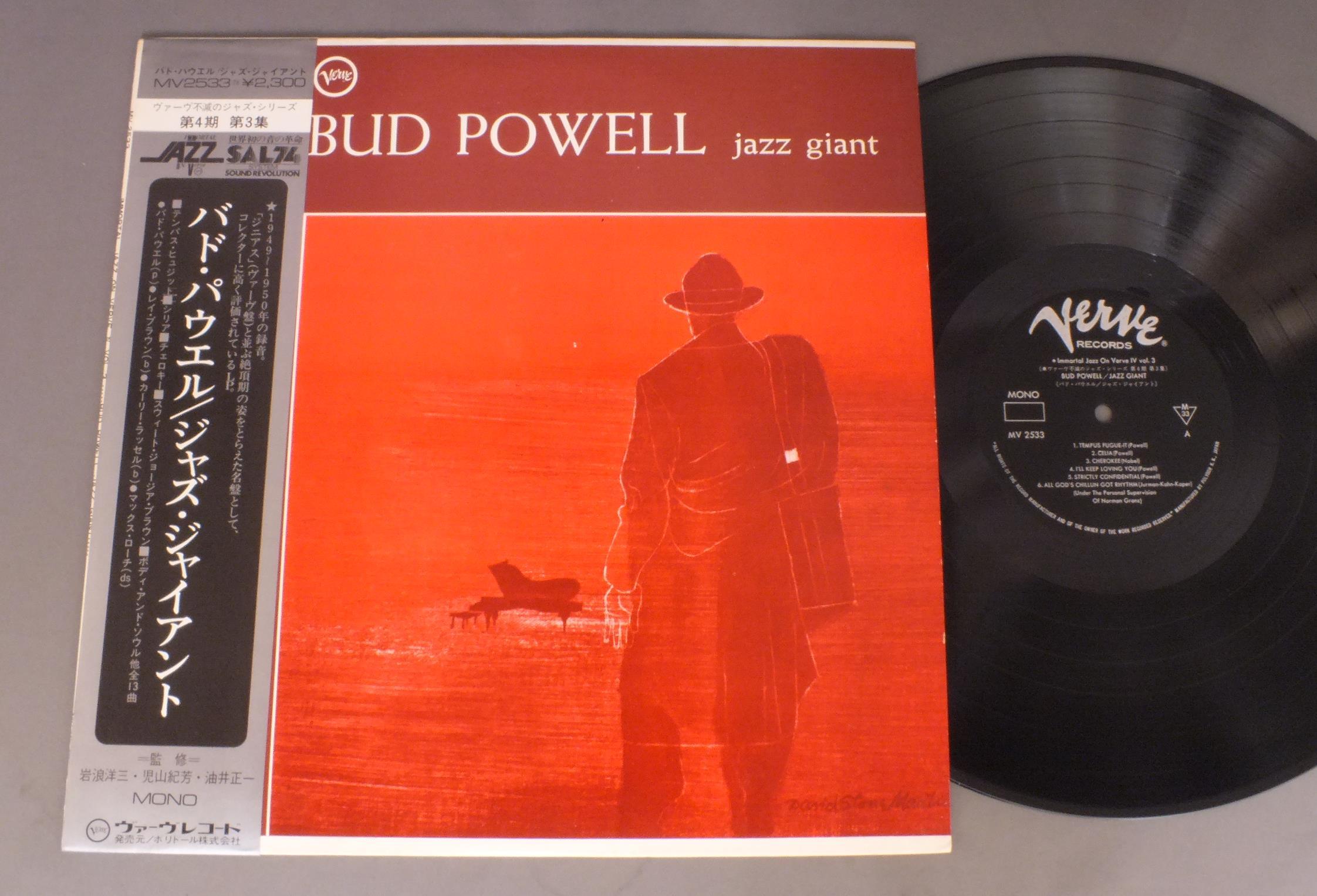 BUD POWELL - JAZZ GIANT - 33T