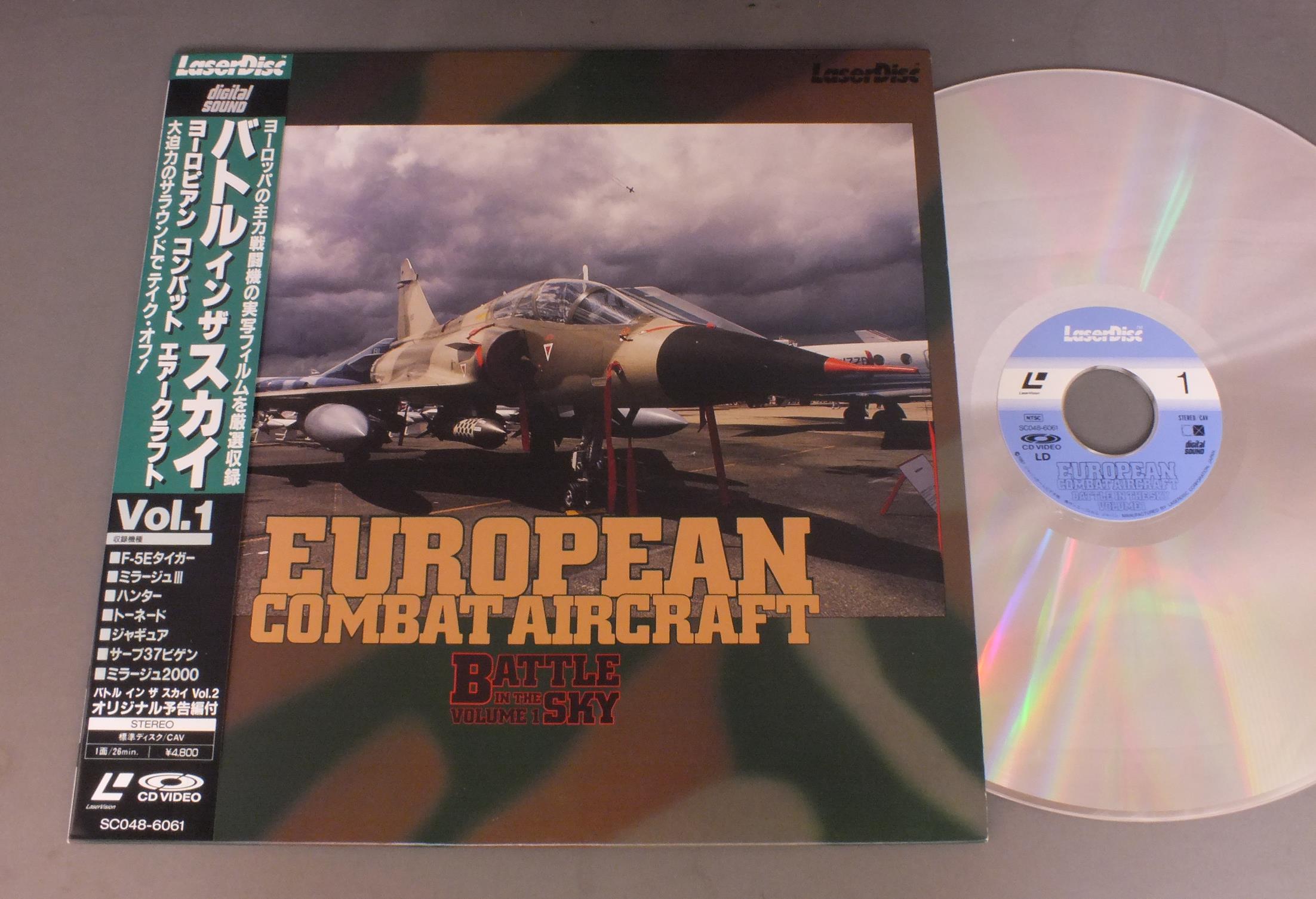 EUROPEAN COMBAT AIRCRAFT - BATTLE IN THE SKY VOL1 - Laser Disc