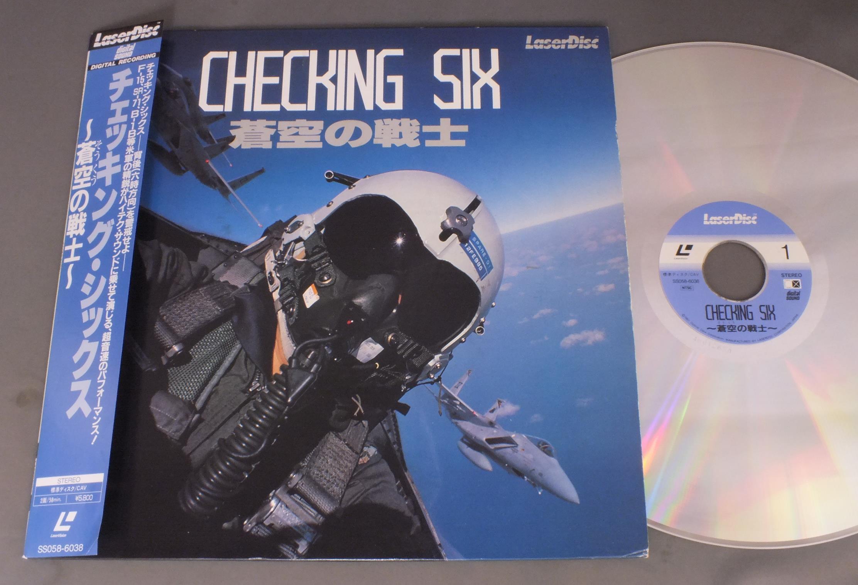 USA AIR FORCE@IF15. SR71. B1B J - CHECKING SIX - Laser Disc