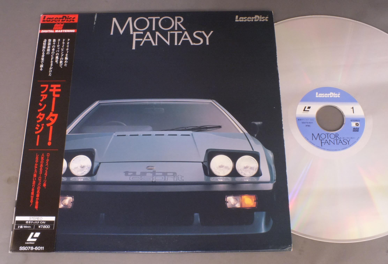 EUROPIAN CAR - MOTOR FANTASY - Laser Disc