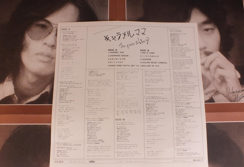ティン・パン・アレー (バンド)の画像 p1_12