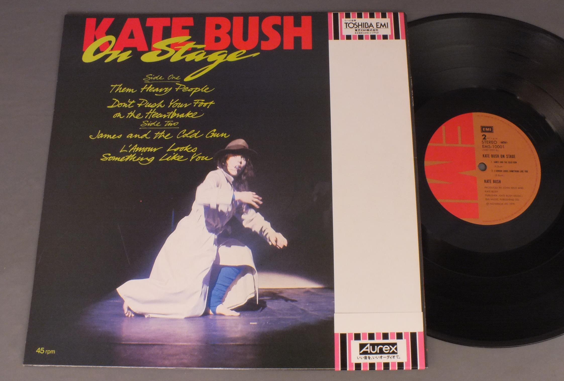 KATE BUSHケイト・ブッシュ/KATE BUSH ON STAGEミステリー(ケイト・ブッシュ・オン・ステージ) EMS10001