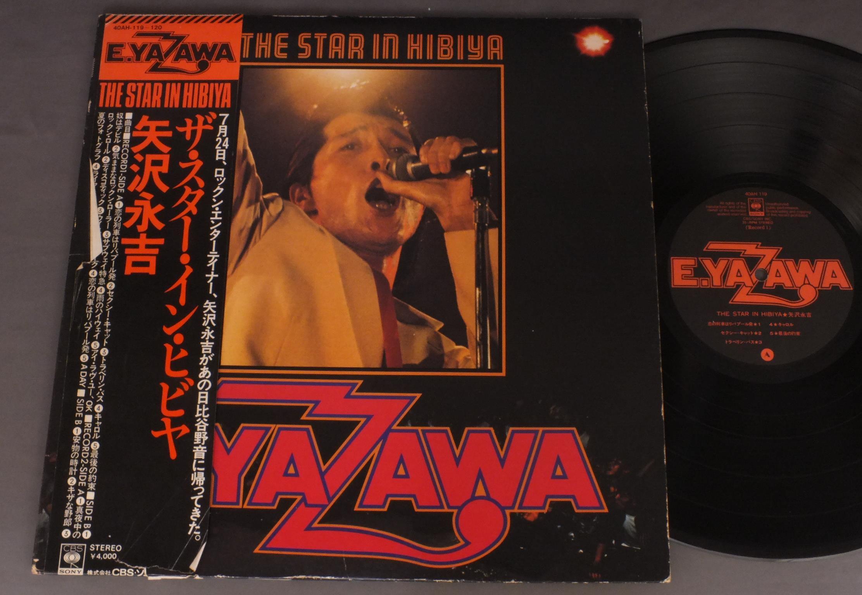 Eikichi Yazawa - Rockin' My Heart