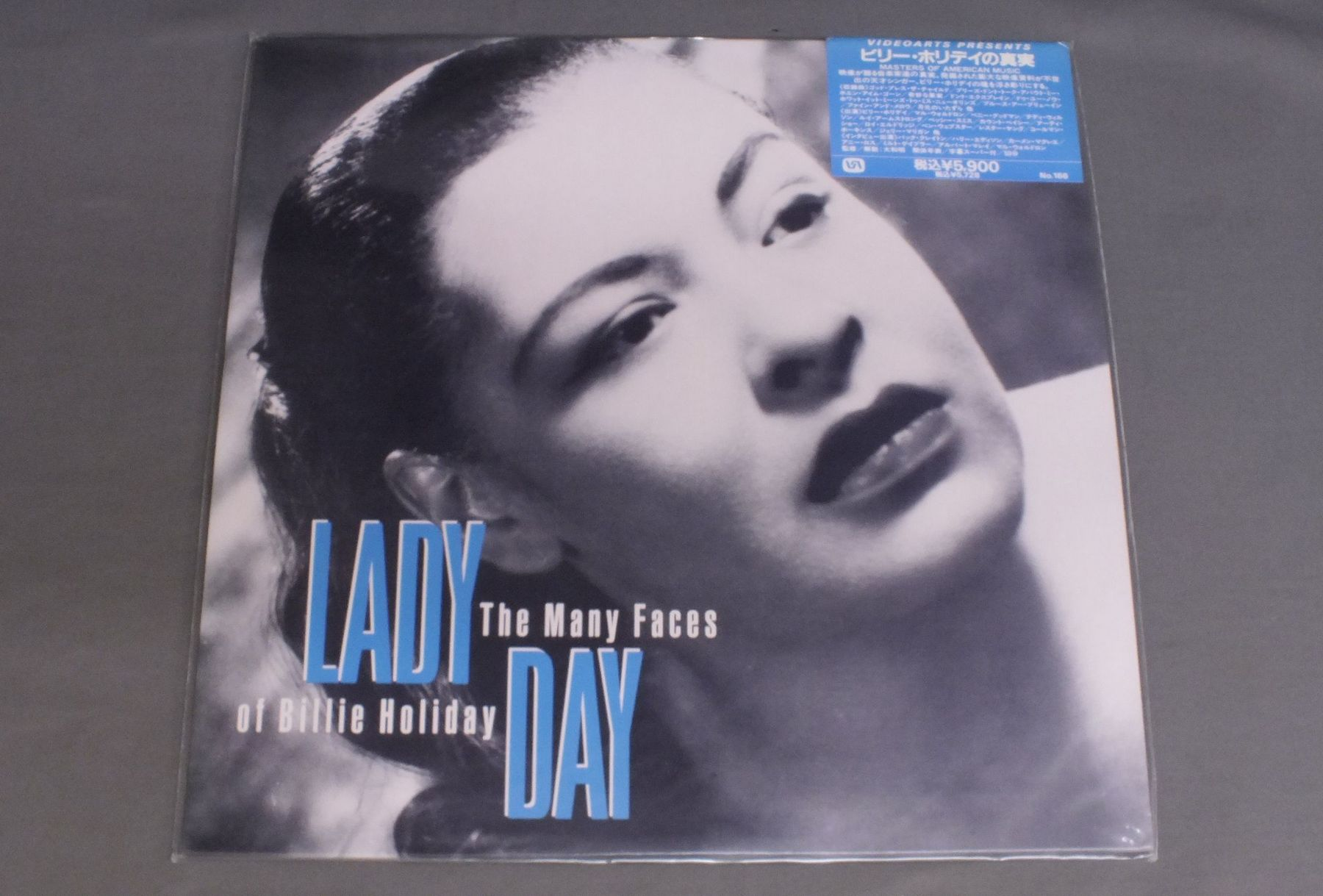 BILLIE HOLIDAY - LADY DAY / MANY FACES OF BILLIE HOLIDAY - Laser Disc