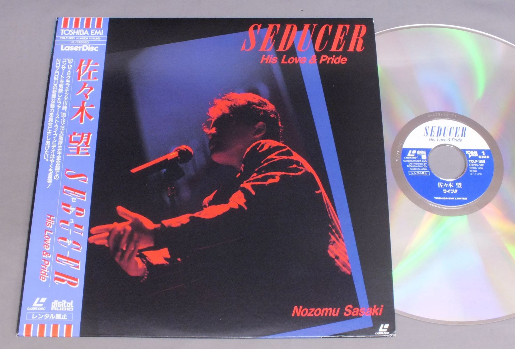 NOZOMU SASAKI - SEDUCER HIS LOVE & PRIDE LIVE 1990 DEC - Laser Disc
