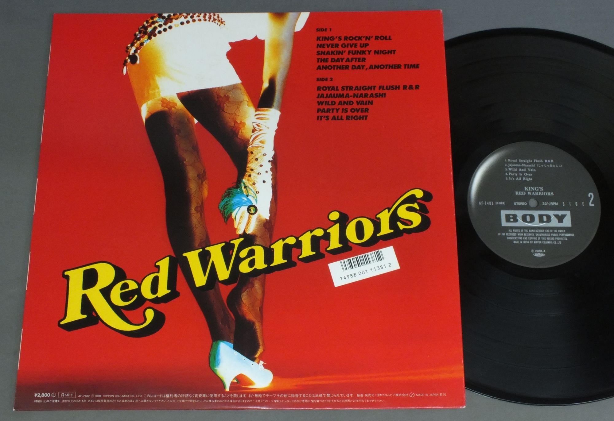 RED WARRIORS/KING`S AF7482