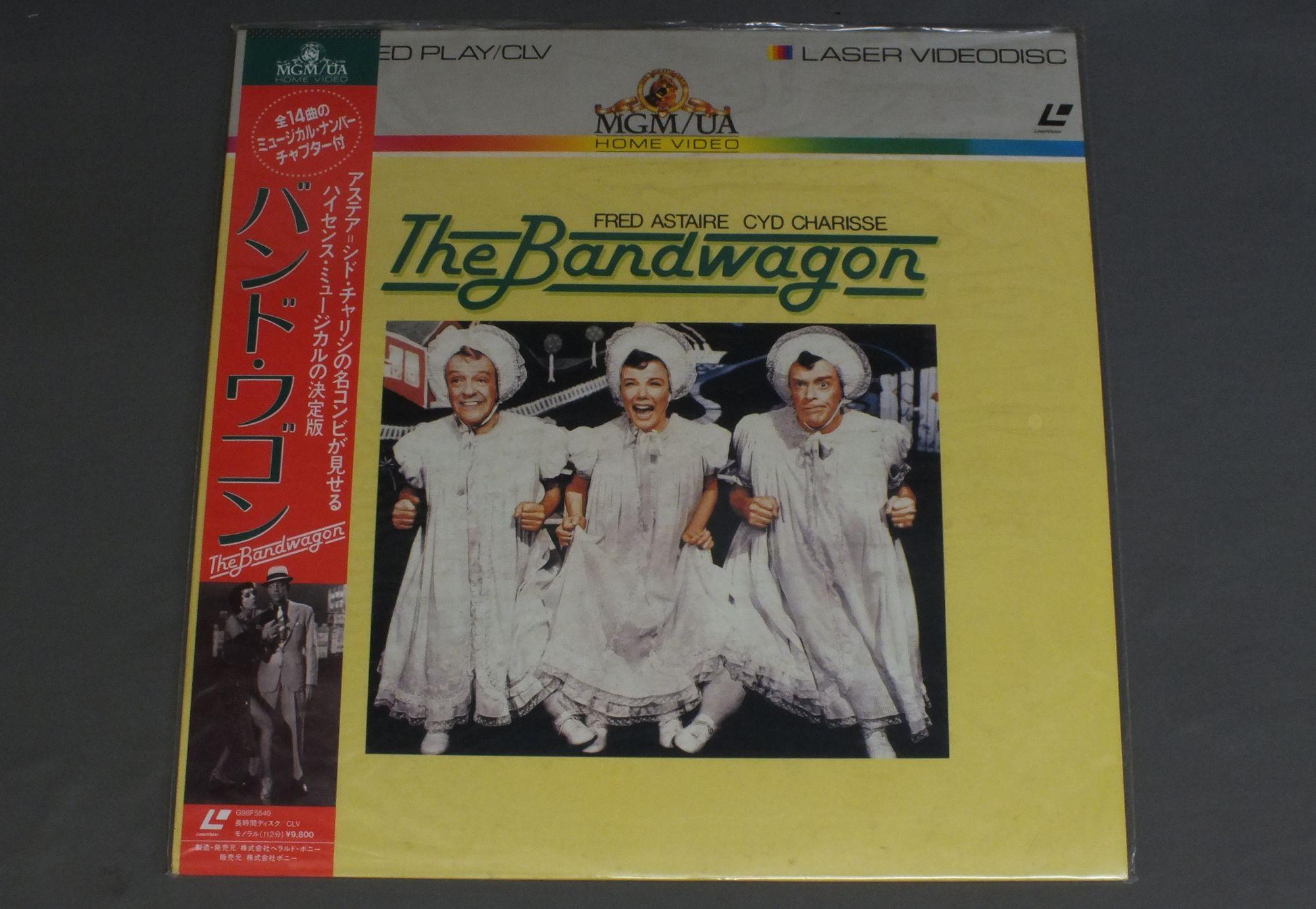VINCENTE MINNELLI - BAND WAGON - Laser Disc