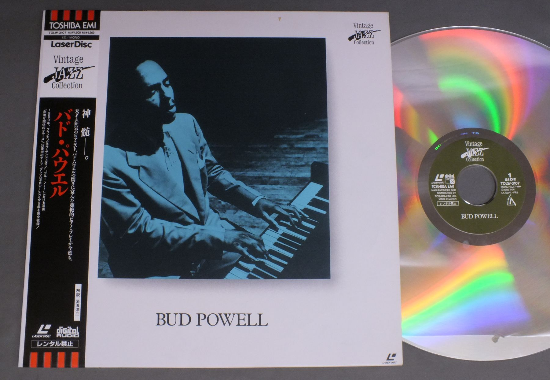 BUD POWELL - LIVE 1959 - Laser Disc