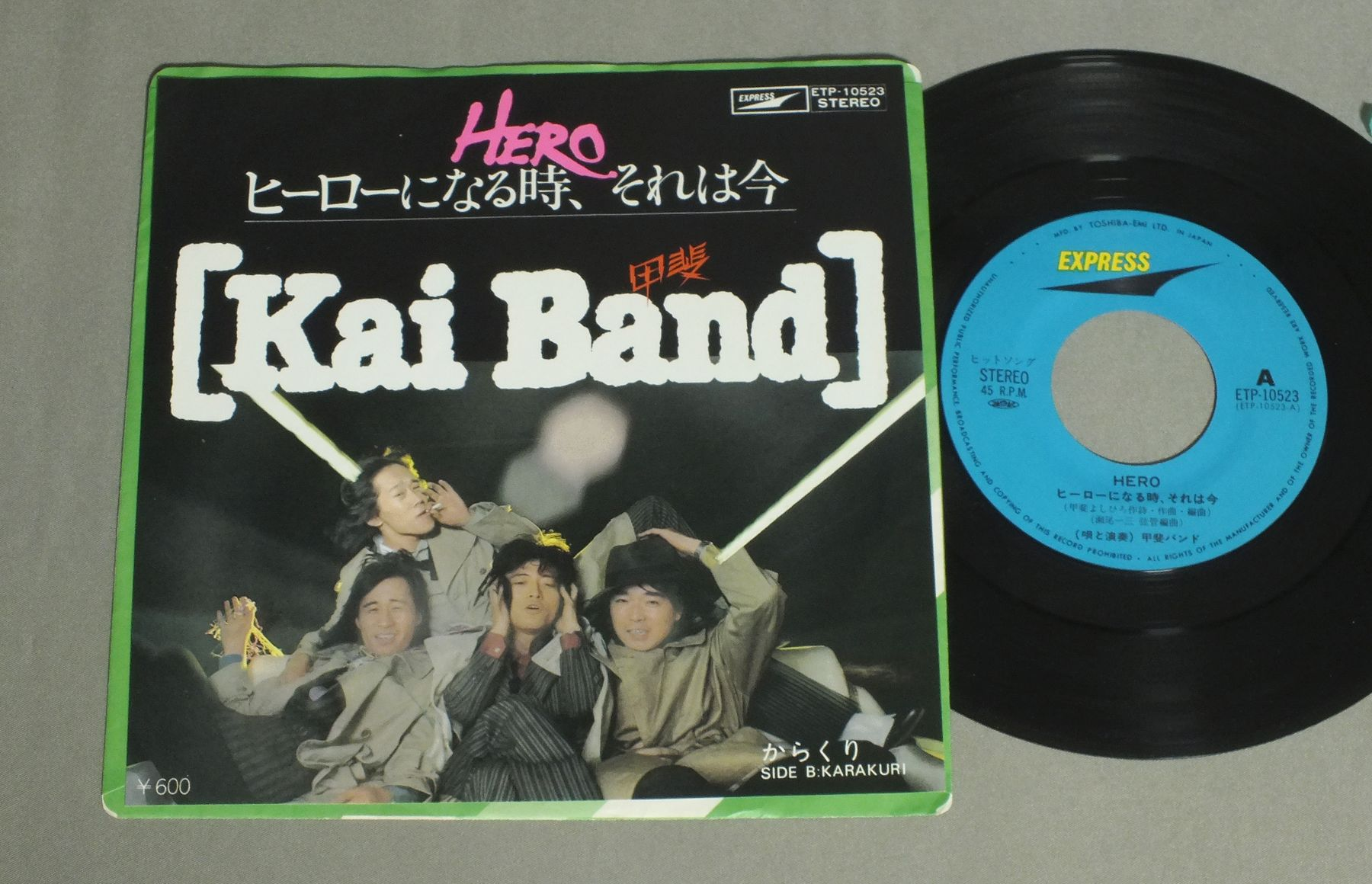 KAI BAND HERO