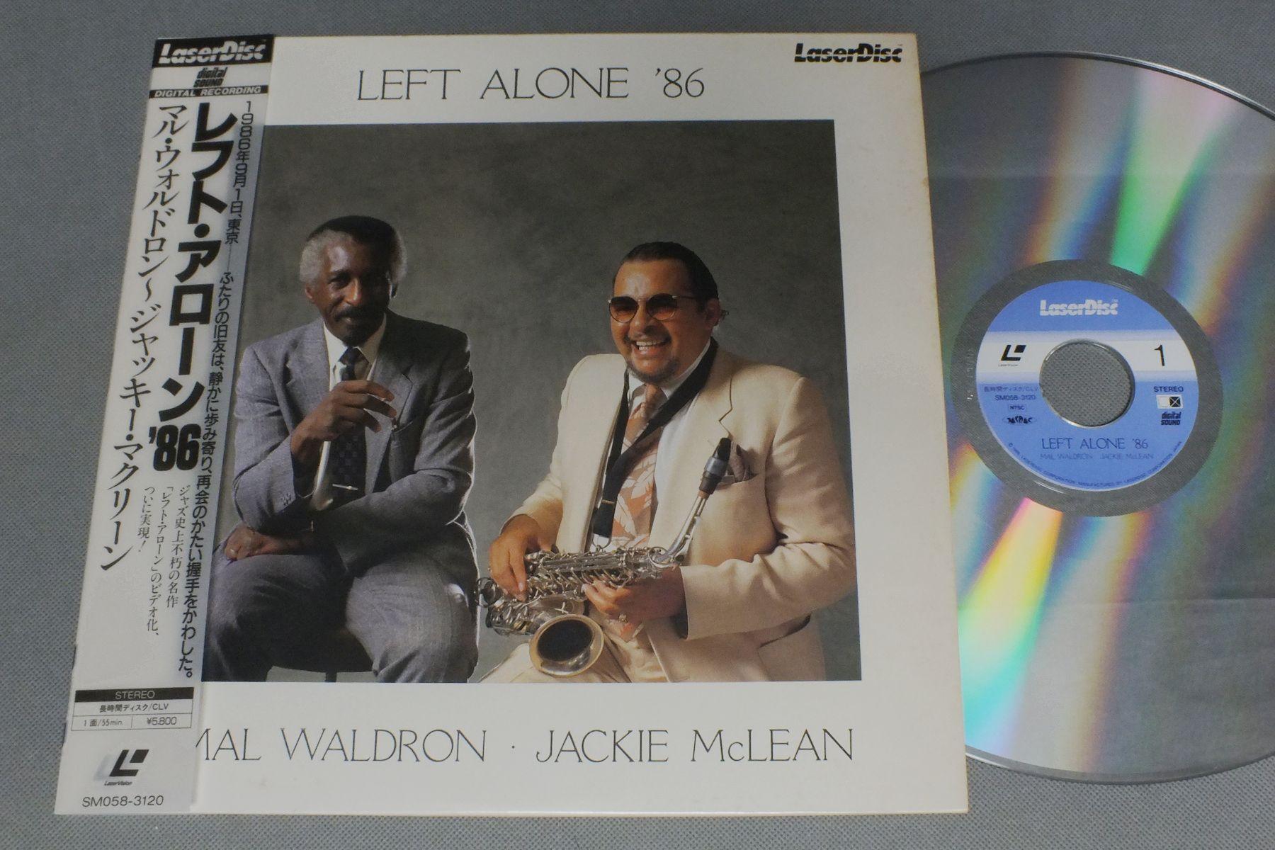 MAL WALDRON - LEFT ALONE`86 - Laser Disc
