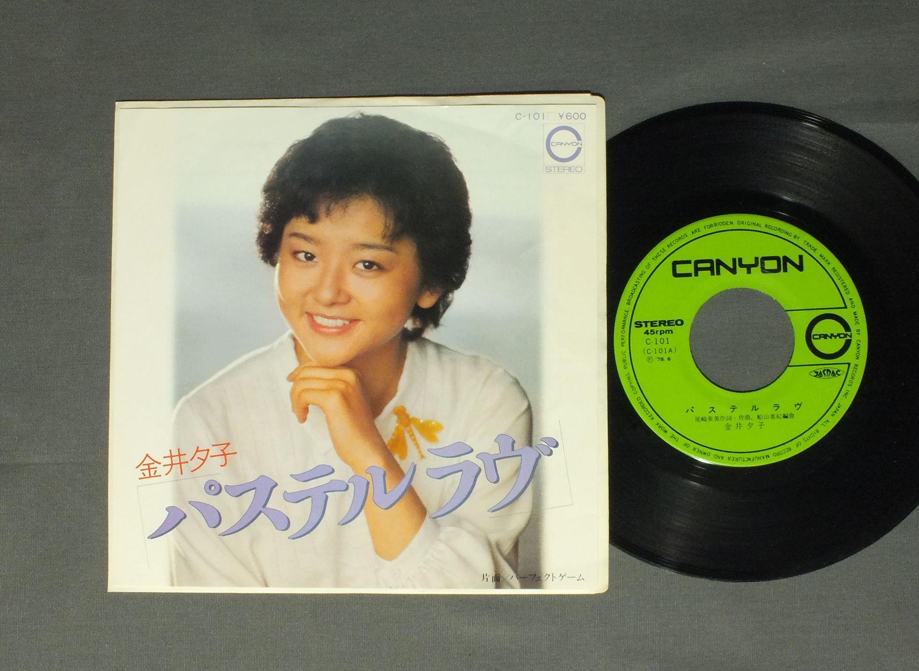 YUKO KANAI金井夕子/PASTEL LOVE...