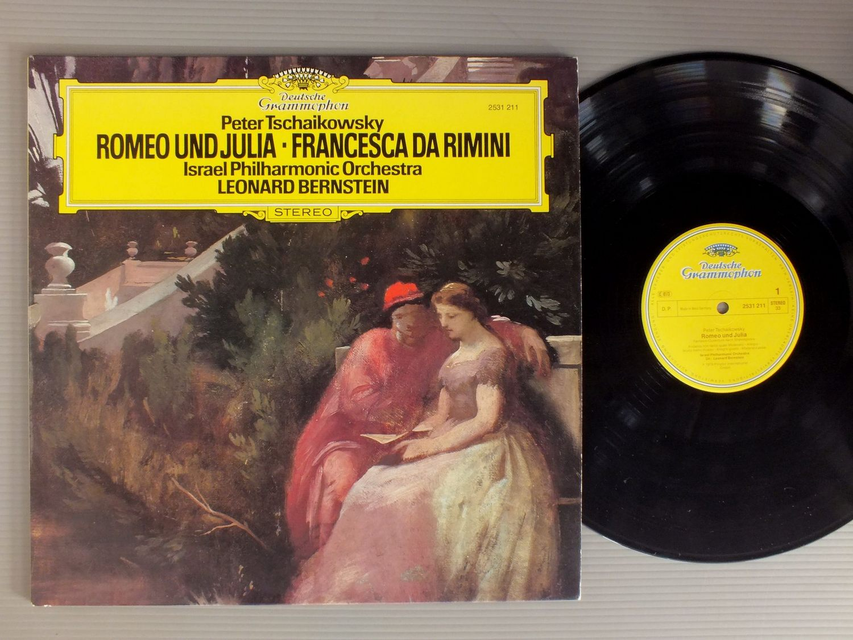 Romeo Und Julia Tschaikowsky