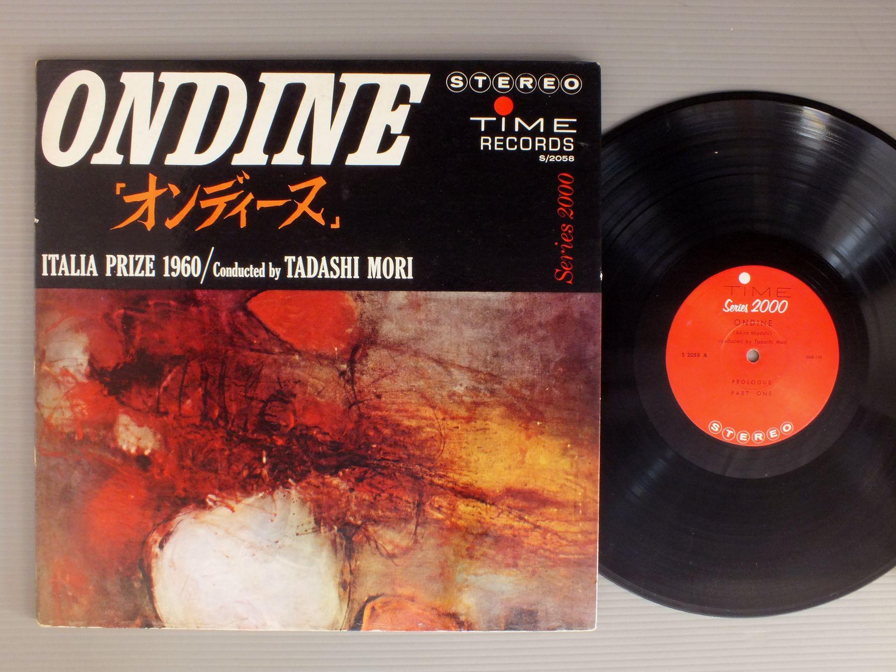 TADASHI MORI - ONDINE - 33T