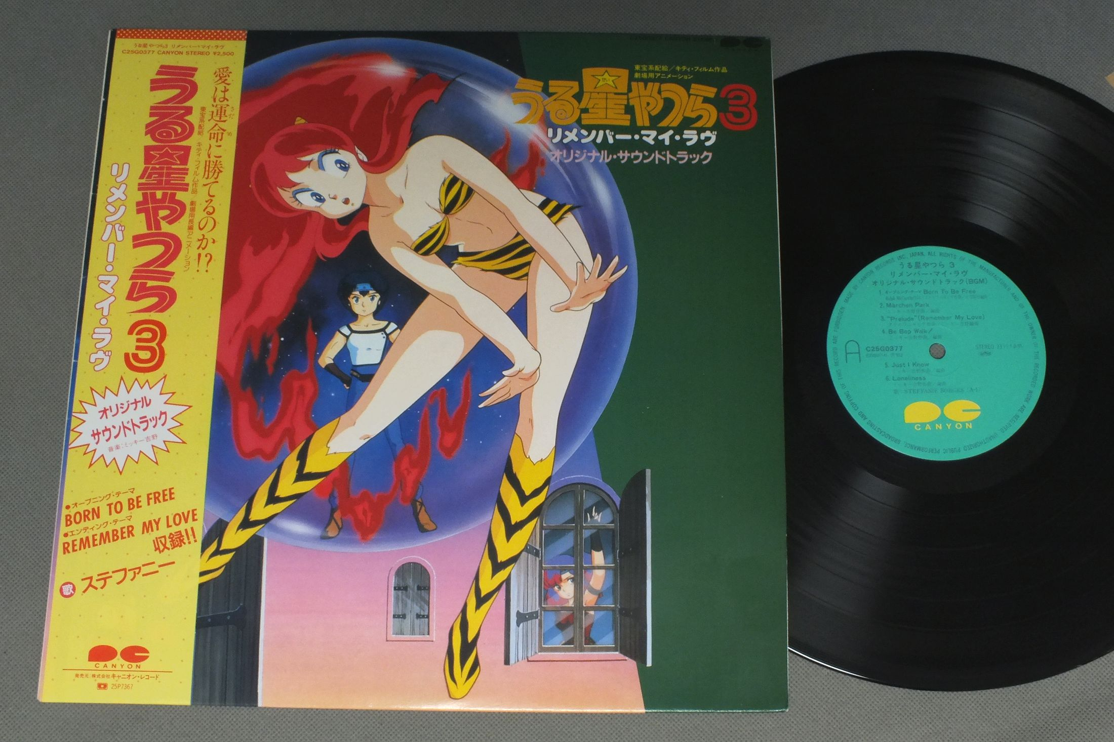 ANIME URUSEI YATSURA 3 - REMEMBER MY LOVE - 33T
