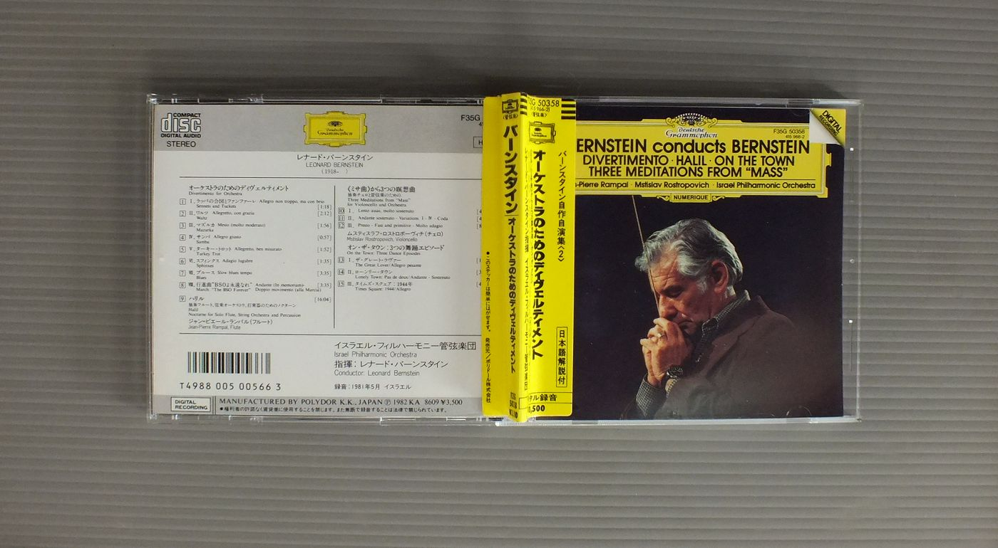 BERNSTEIN - BERNSTEIN CONDUCTS BERNSTEIN-DIVERTIMENTO-HALIL etc. - CD