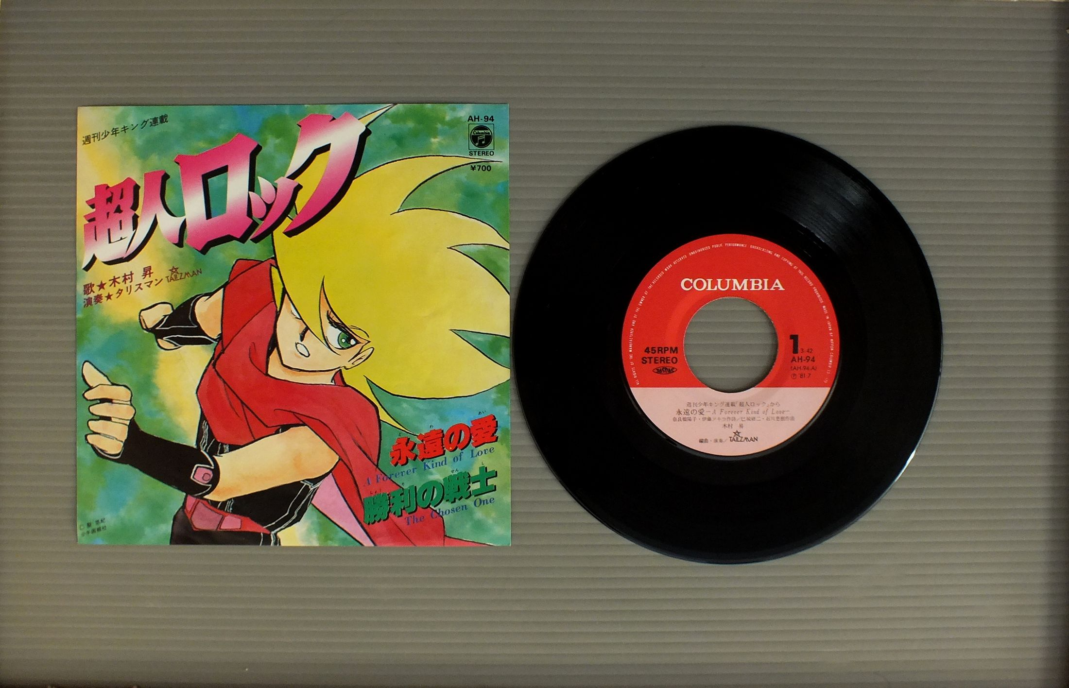 ANIME SUPERMAN ROCK - FOREVER KIND OF LOVE - 45T x 1